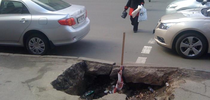 сумская яма