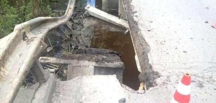 сумской мост
