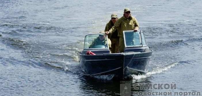 Сумской рыбоохранный патруль