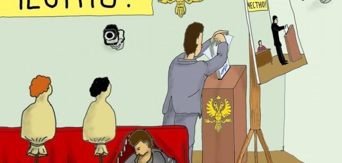 фальсификация выборов в Госдуму