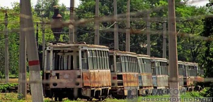 трамваи для Конотопа
