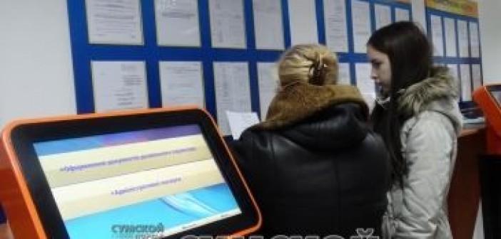 Бюрократ преграды при оформл субсидии