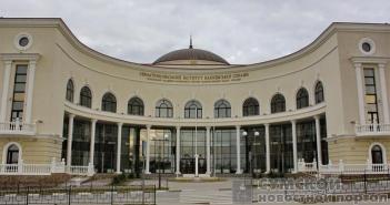УАБД в Севастополе