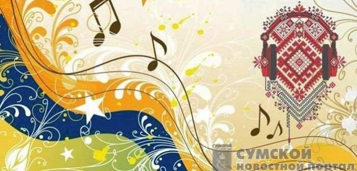 украинская песня на радио