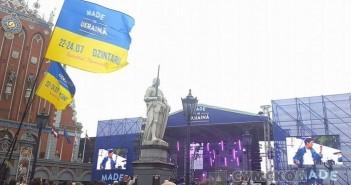 украинская ярмарка