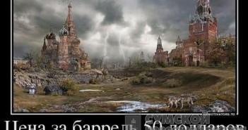 видео из россии