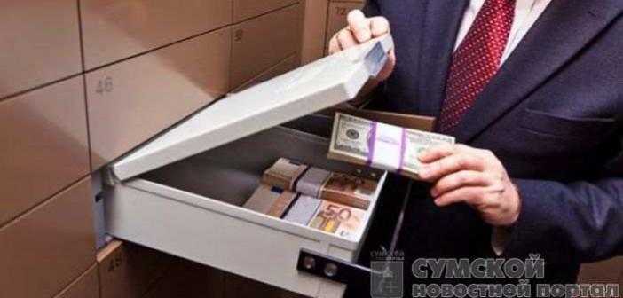 воровство в банке