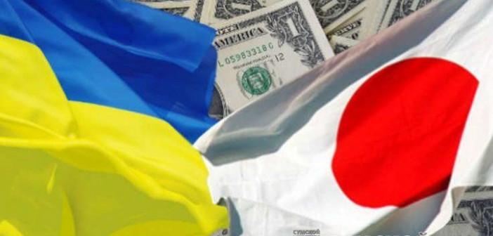 Япония выделила