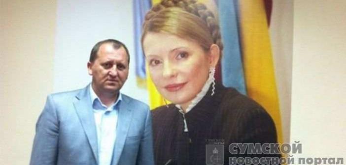 Юлия Тмиошенко