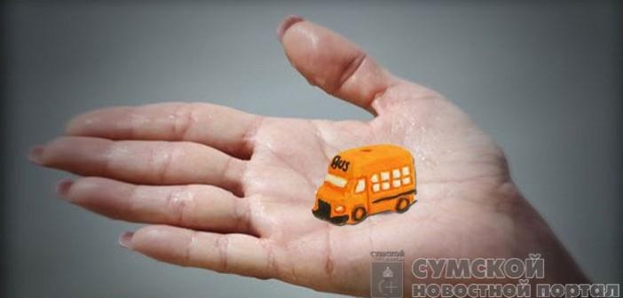 закупка автобусов