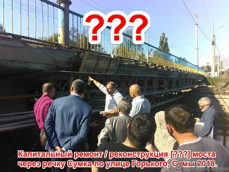 мост-горького-2