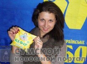 юлия-левченко