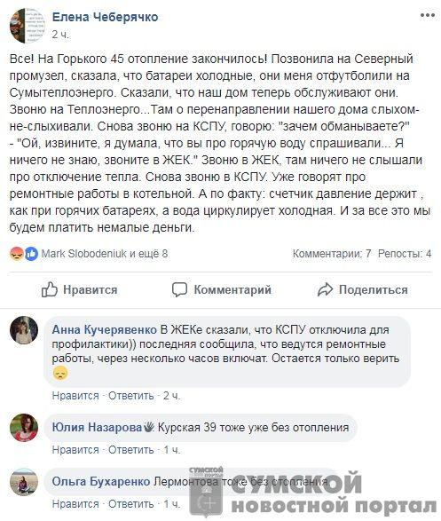 соцсети-кспу