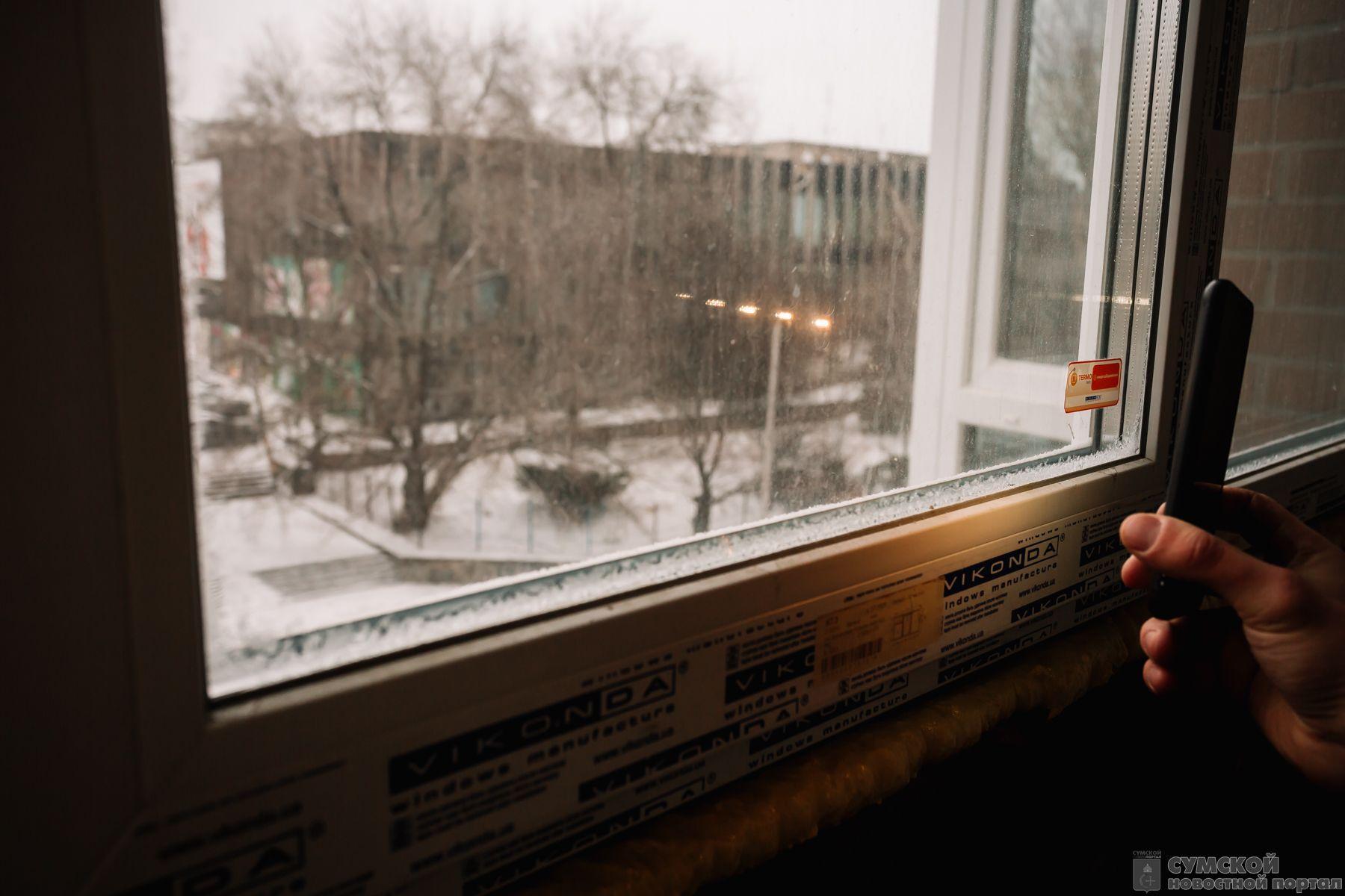 вид-из-окна