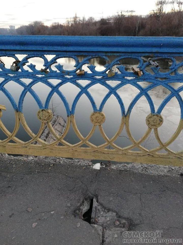 харьковский-мост-ловушка