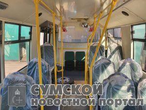 sumy-novosti-ataman-jelektroavtotrans