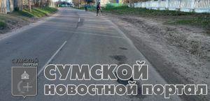 sumy-novosti-doroga-jampol'-svessa