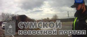 sumy-novosti-dtp-sumy-maslo
