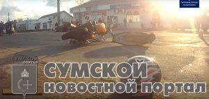 sumy-novosti-DTP-trostjanec-motocikl