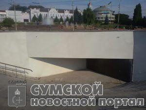 sumy-novosti-podzemnyj-har'kovskaja