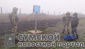 sumy-novosti-pogranichniki-bachevsk