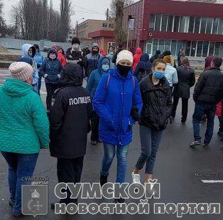 sumy-novosti-protest-kurskij-gaz
