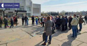 sumy-novosti-protest-po-avangardu