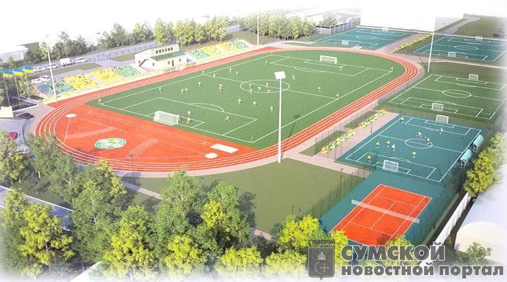 sumy-novosti-Trostjanec-stadion
