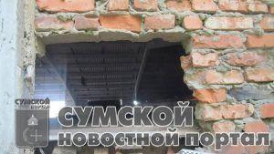 sumy-novosti-agrotrejd-vory