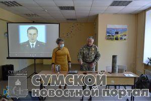 sumy-novosti-Anishhenko-urok-pamjati