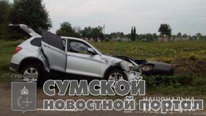 sumy-novosti-DTp-buryn'-bmv