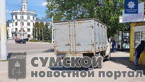 sumy-novosti-dtp-gor'kogo-gaz