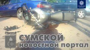 sumy-novosti-dtp-har'kovskaja-jamaha