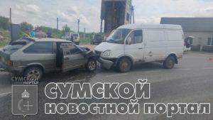 sumy-novosti-dtp-shostka-gazel'