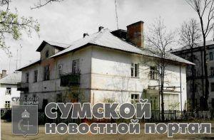 sumy-novosti-gaz-shostka-dom-60
