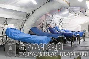 sumy-novosti-gospital'-mobil'nyj