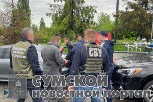 sumy-novosti-kontrabanda-pograncy-sbu
