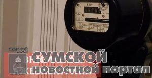 sumy-novosti-lzhejelektriki-vory