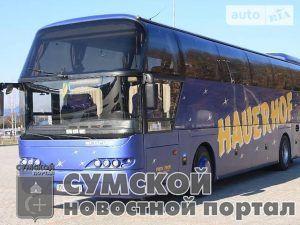 sumy-novosti-Neoplan-avtobus