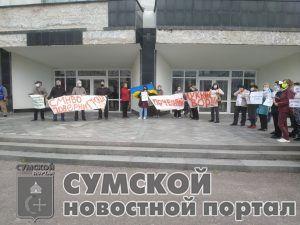 sumy-novosti-protest-smpo-gorsovet