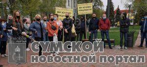sumy-novosti-protest-teatral'naja