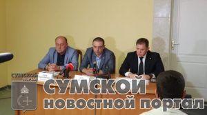 sumy-novosti-smnpo-bugaj