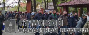 sumy-novosti-teroborona-nachalo