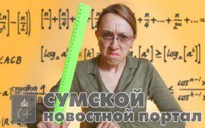 sumy-novosti-uchilka-strogaja
