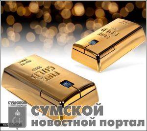sumy-novosti-zolotaja-myshka