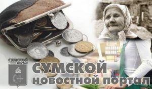 sumy-novosti-babushka-den'gi