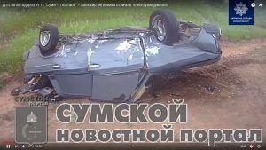 sumy-novosti-dtp-grebenikovka-vaz