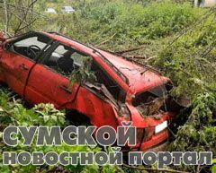 sumy-novosti-dtp-kipti-passat