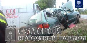sumy-novosti-dtp-kurskaja-passat