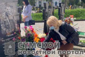 sumy-novosti-fomenko-dmitrij-ato